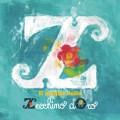 Zecchino d'Oro_Cover triplo cd